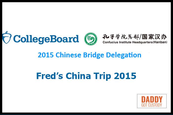 Fred's China Trip 2015 http://DaddyGotCustody.com