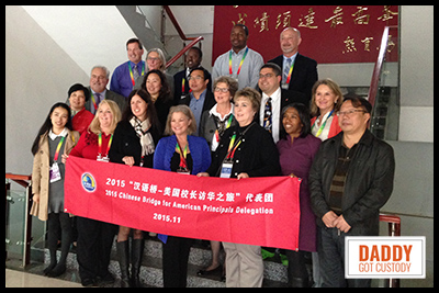 Visiting China's Schools by http://DaddyGotCustody.com