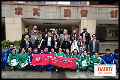 Visiting Middle School of Jiangxi by http://DaddyGotCustody.com